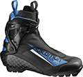 лыжные ботинки Salomon S-Race Skate Plus Pilot