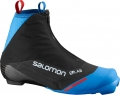 лыжные ботинки Salomon S-Lab Carbon Classic Prolink